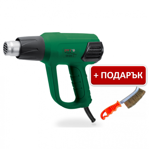 Пистолет за горещ въздух HLP 20-600 K